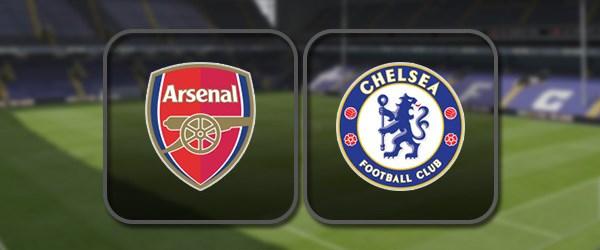 Арсенал – Челси: Полный матч и Лучшие моменты