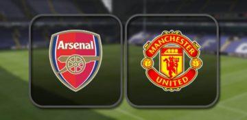 Арсенал - Манчестер Юнайтед
