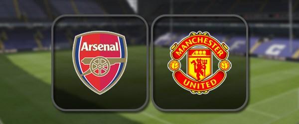 Арсенал - Манчестер Юнайтед: Полный матч и Лучшие моменты