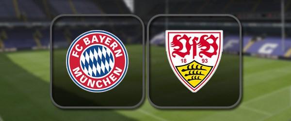Бавария - Штутгарт: Полный матч и Лучшие моменты