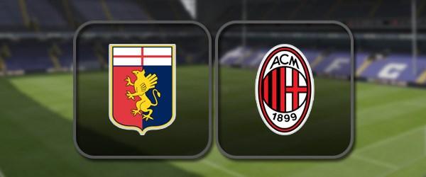 Дженоа - Милан онлайн трансляция