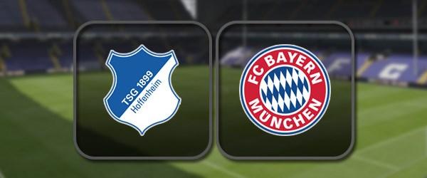 Хоффенхайм - Бавария: Полный матч и Лучшие моменты