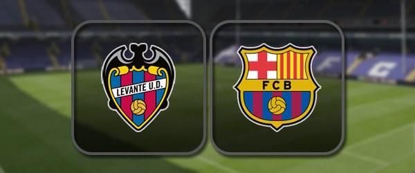 Леванте - Барселона: Полный матч и Лучшие моменты