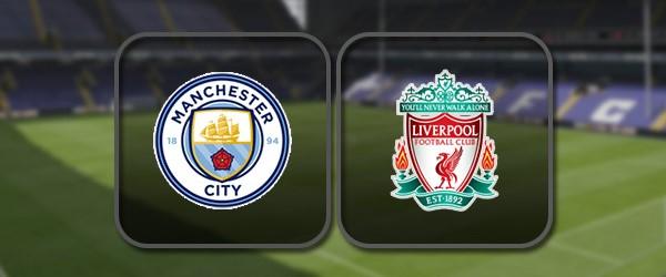 Манчестер Сити - Ливерпуль: Полный матч и Лучшие моменты
