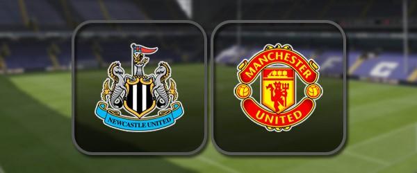Ньюкасл – Манчестер Юнайтед: Полный матч и Лучшие моменты