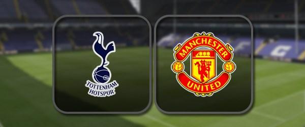 Тоттенхэм - Манчестер Юнайтед: Полный матч и Лучшие моменты