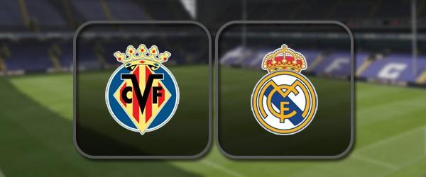 Вильярреал - Реал Мадрид: Полный матч и Лучшие моменты