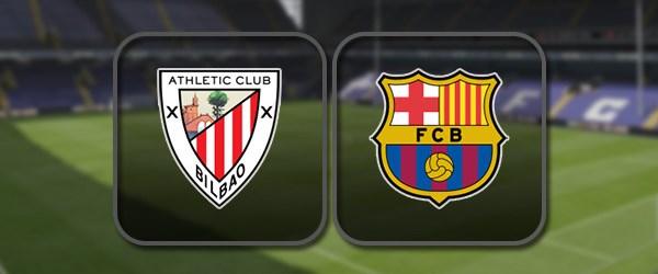Атлетик - Барселона: Полный матч и Лучшие моменты