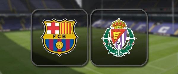 Барселона - Вальядолид: Полный матч и Лучшие моменты