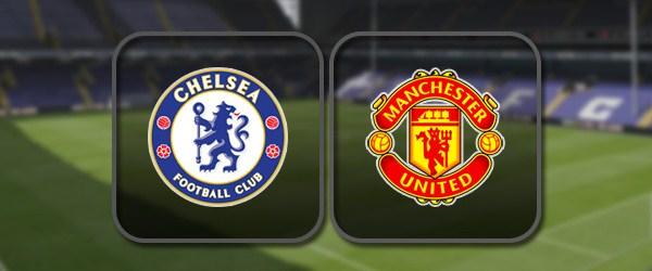 Челси – Манчестер Юнайтед: Полный матч и Лучшие моменты