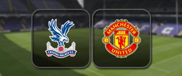 Кристал Пэлас - Манчестер Юнайтед: Полный матч и Лучшие моменты