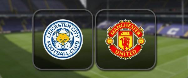 Лестер - Манчестер Юнайтед: Полный матч и Лучшие моменты