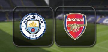 Манчестер Сити - Арсенал