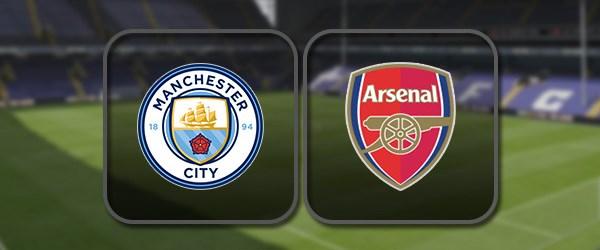 Манчестер Сити - Арсенал онлайн трансляция