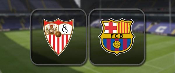 Севилья - Барселона онлайн трансляция