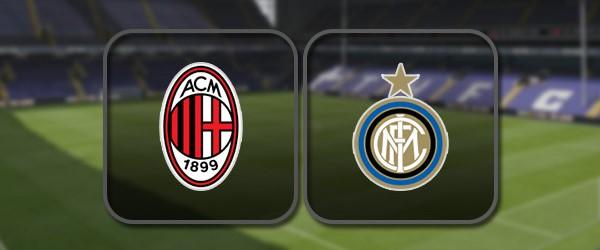 Милан - Интер онлайн трансляция