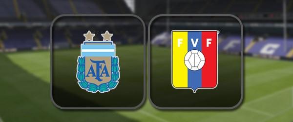 Аргентина - Венесуэла: Полный матч и Лучшие моменты