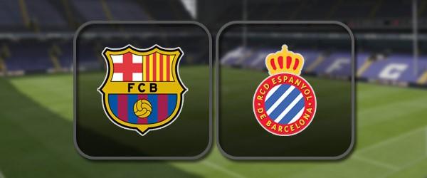 Барселона - Эспаньол: Полный матч и Лучшие моменты