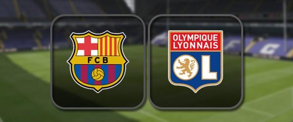 Барселона - Лион: Полный матч и Лучшие моменты