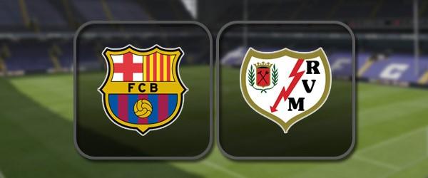 Барселона райо вальекано смотреть матч в записи