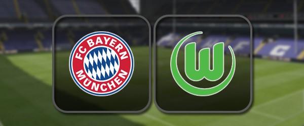 Бавария - Вольфсбург: Лучшие моменты
