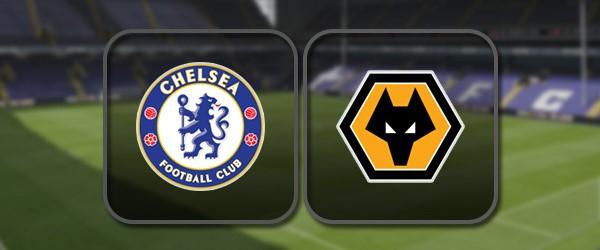 Челси - Вулверхэмптон: Полный матч и Лучшие моменты