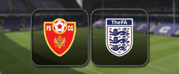 Черногория - Англия: Полный матч и Лучшие моменты