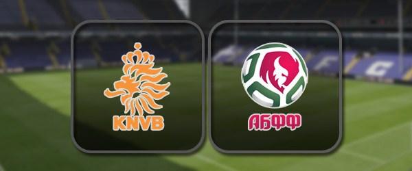 Голландия - Беларусь: Полный матч и Лучшие моменты