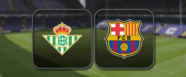 Бетис - Барселона онлайн трансляция