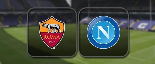 Рома - Наполи онлайн трансляция