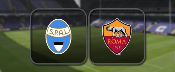 СПАЛ - Рома: Полный матч и Лучшие моменты