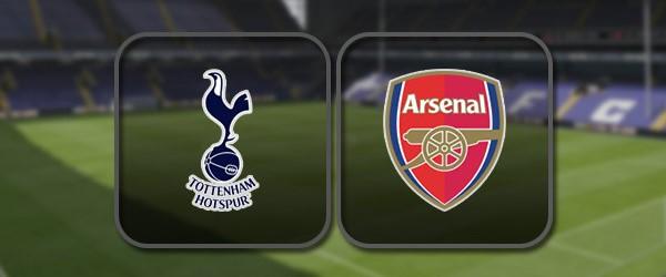 Тоттенхэм - Арсенал: Полный матч и Лучшие моменты