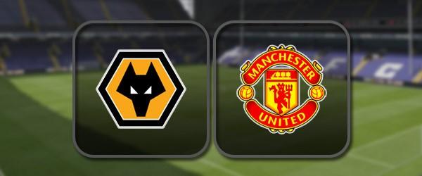 Вулверхэмптон - Манчестер Юнайтед: Полный матч и Лучшие моменты