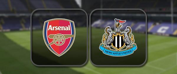 Арсенал – Ньюкасл: Полный матч и Лучшие моменты