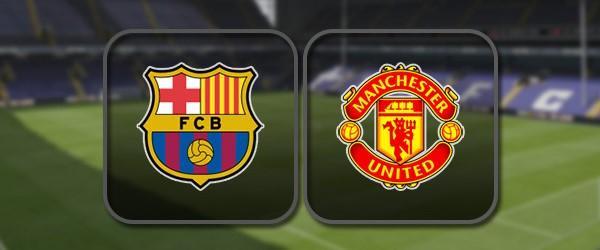 Барселона - Манчестер Юнайтед: Полный матч и Лучшие моменты
