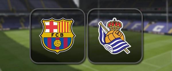 Барселона - Реал Сосьедад: Полный матч и Лучшие моменты