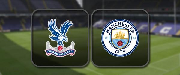 Кристал Пэлас - Манчестер Сити: Полный матч и Лучшие моменты
