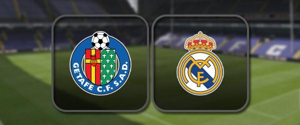 Хетафе - Реал Мадрид: Полный матч и Лучшие моменты