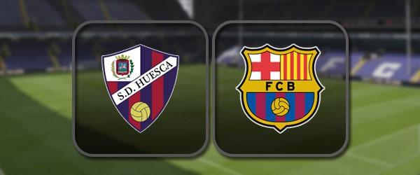 Уэска - Барселона: Полный матч и Лучшие моменты