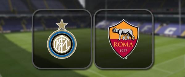 Рома - Интер онлайн трансляция