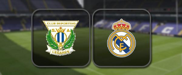 Леганес - Реал Мадрид: Полный матч и Лучшие моменты