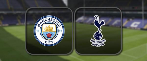 Манчестер Сити – Тоттенхэм: Полный матч и Лучшие моменты