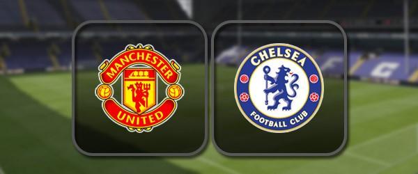 Манчестер Юнайтед - Челси онлайн трансляция