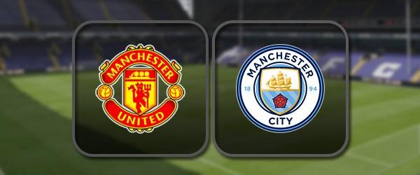 Манчестер Юнайтед - Манчестер Сити онлайн трансляция