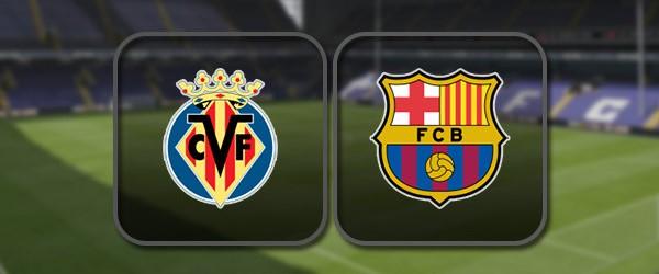 Вильярреал - Барселона онлайн трансляция