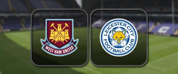 Вест Хэм - Лестер: Полный матч и Лучшие моменты