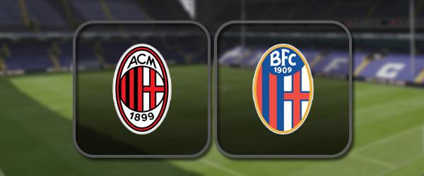 Милан - Болонья: Полный матч и Лучшие моменты