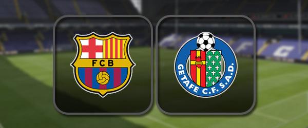 Барселона - Хетафе: Полный матч и Лучшие моменты