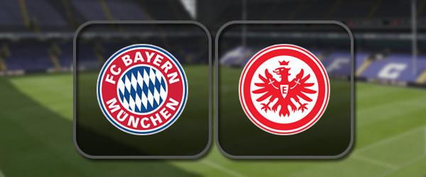 Бавария - Айнтрахт: Полный матч и Лучшие моменты