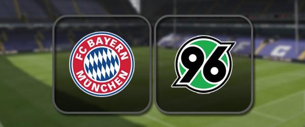 Бавария – Ганновер: Полный матч и Лучшие моменты